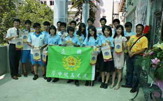 虎中遊學團 將在地產業推向國際
