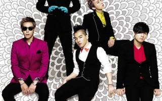 韩流天团BIGBANG出辑 恶搞《秘密花园》
