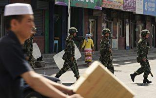 新疆問題中共「頭痛」 雪豹突擊隊入駐