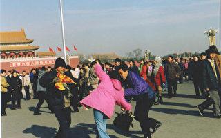 新疆法轮功学员遭十余年迫害 含冤离世