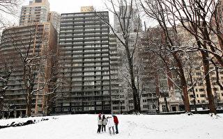 中国富商海外置产 纽约买房蔚为风尚