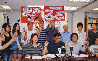 港逾40民团支持外佣争居权