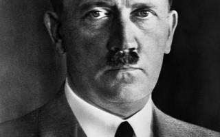 英间谍出怪招 拟投药让希特勒变性