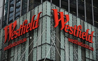 购物中心集团韦斯特菲尔德否认销售放缓