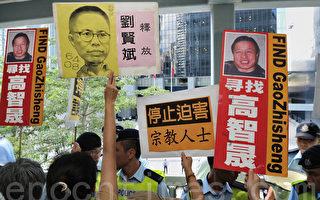 港学生市民批向中共献媚 促平反六四要人权