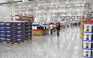 深耕南台灣 美商量販賣場展雙店