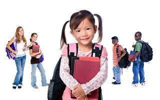 新生入小學 美國新移民媽媽須知5條秘籍