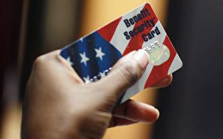 美政府推出食品券新规 将减少70万领取人