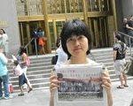 抗强拆联合会理事曾霞敏在美国纽约联邦法院门前抗议中共政权强拆。(知情者提供)