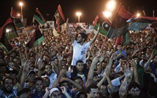 曹長青:利比亞獲自由   警示中國人