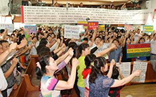 中国朝鲜族同胞要求韩国落实名分
