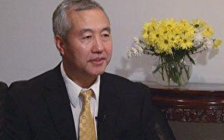 汪志远:大审判将来临 自首投明是出路