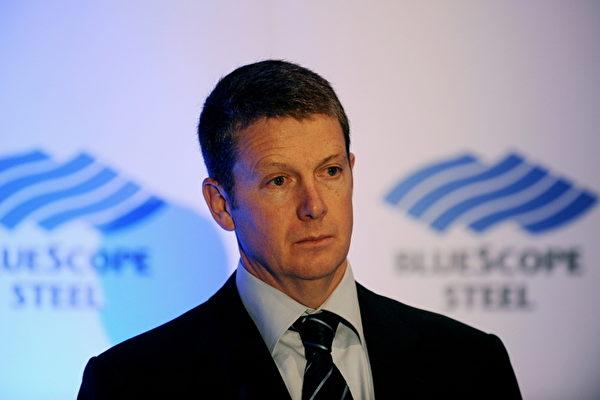 澳洲亏损钢铁公司 发巨额奖金给高层