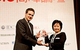 台新银荣获2011 IDC台湾企业创新奖