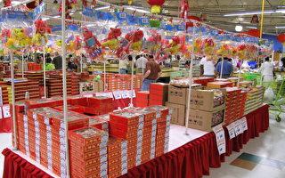 中秋將至 美華人超市月餅全面上架