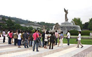 汉语导游缺乏 韩国欲简化导游考试