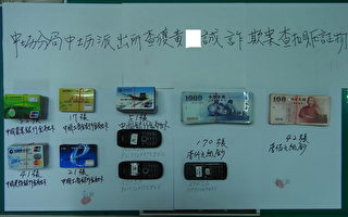 中坜警方查获诈骗案 起出百余张大陆地区提款卡
