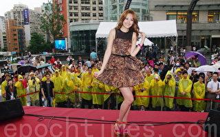 安心亚签唱遇台风 300件雨衣赠歌迷