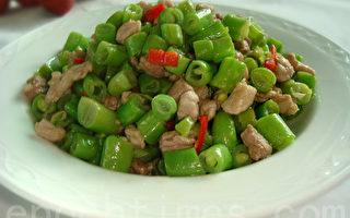 【采秀私房菜】鹹香開胃的肉末四季豆