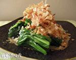 清烫韭菜(摄影: 新唐人电视台 提供)