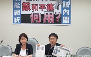 伍凡:2011年中国军力报告和台海局势