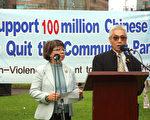 悉尼越南社區代表約奇姆•阮先生和悉尼越南電台主持人寶坎女士,在「聲援一億中國勇士退出中共」集會上發言。(知情者提供)