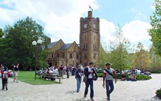 澳大學依賴留學生 變相降低英語入學標準