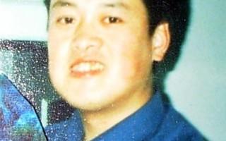 因信仰坐牢12年  小伙被折磨致绝症离世