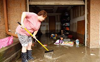 艾琳飓风洪灾 美国获保险理赔家庭少