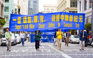 吳惠林:是到中共垮台的時候了