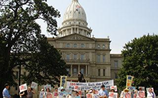 2011年9月3日星期六下午,美國密西根州居民在美國密西根州的首府蘭辛市(Lansing)舉行慶祝一億中國人退出中國共產黨、共青團和少先隊的集會。(攝影:尹婉/大紀元)