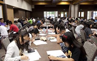 美14岁华裔少年ACT考满分 主考方称罕见