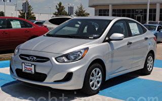 HUB Hyundai推出最令人满意保修计划