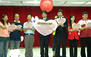 台南市卫生局结合6大超商,4个宗教团体,昨日共同宣誓担任台南市自杀防治、珍爱生命公益大使。(摄影:朱莉利/大纪元)