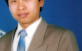 工程师被盘锦监狱关押 不让见家人律师