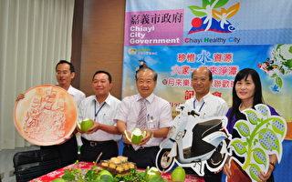 嘉義市政府今年推行以安全環保為訴求的過中秋方式。(中為副市長李錫津)(攝影:蘇泰安/大紀元)