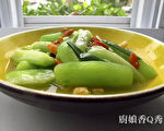开阳丝瓜(摄影: 新唐人电视台 提供)