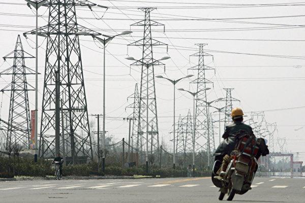中国发达地区限电 专家分析中共两大盘算