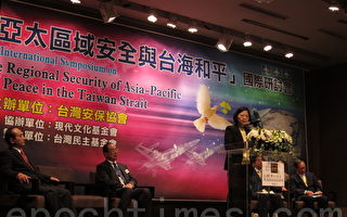 防中共軍事威脅 強化美日安全合作
