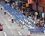 香港聲援一億人三退遊行隊伍聲勢浩大,令大陸遊客震撼。