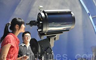 中原大學將在中秋節當天晚上開放科學館天文台(攝影:陳建霖/大紀元)
