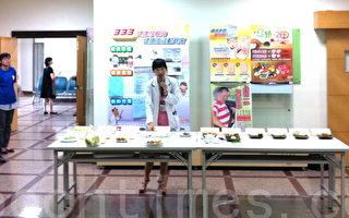 敏盛綜合醫院營養師劉香蘭呼籲民眾中秋節飲食只要掌握淺嚐(攝影:徐乃義/大紀元)