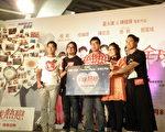 夏永康與陳國輝2位導演,還有 郭富城、陳奕迅聯袂出席慶中秋活動。(圖/福斯提供)