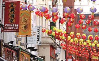 外电评论:欧洲人担忧中国经济入侵