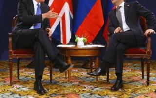 前蘇聯特工毒死五年後 英相將首次訪俄
