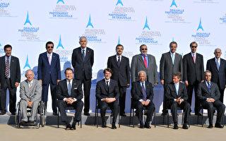 全球经济难题  G7应对无策
