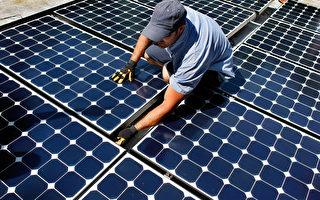 參議員促美企澄清 太陽能產品是否涉新疆奴工