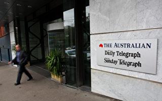 默多克旗下媒体受质疑 澳政府将作调查