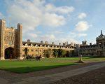 英二十所大學受華為等高額資助 引政界擔憂
