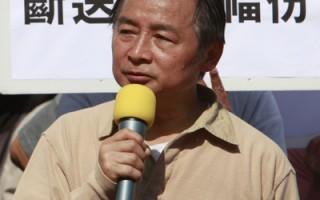 港区议员吁关注中共渗透选举